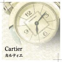 Cartier(カルティエ)の時計修理
