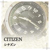 CITIZEN(シチズン)の時計修理