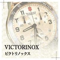 VICTORINOX SWISS ARMY(ビクトリノックス・スイスアーミー)の時計修理